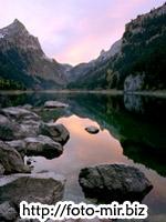 Учебник по съемкам гор и природы, скачать бесплатно