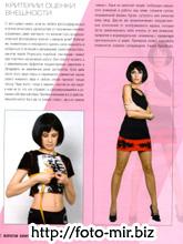 Книга по руководству для моделей и фотографов
